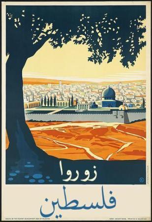 """""""Visit Palestine!"""" in Arabic"""